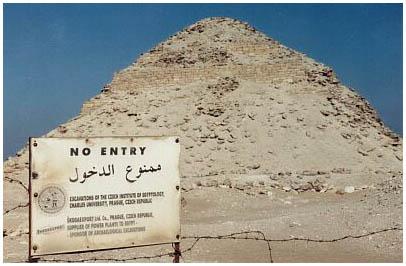 Egypt - Neferirkareova pyramida - Abúsír