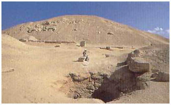 Egypt - Pyramida Senusreta I. - Lišt